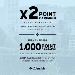 期間限定!【x2POINT & 新規1000P】CAMPAIGN