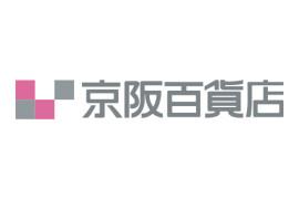 京阪百貨店 2F