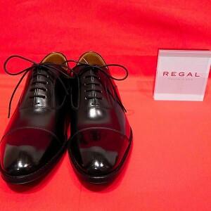 まずはこの靴から始めてみてはいかがですか?