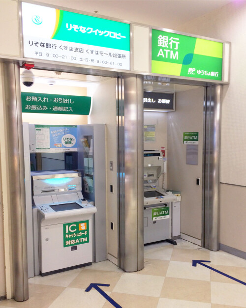 ゆうちょ銀行〈イオンフードスタイルbyダイエー横〉