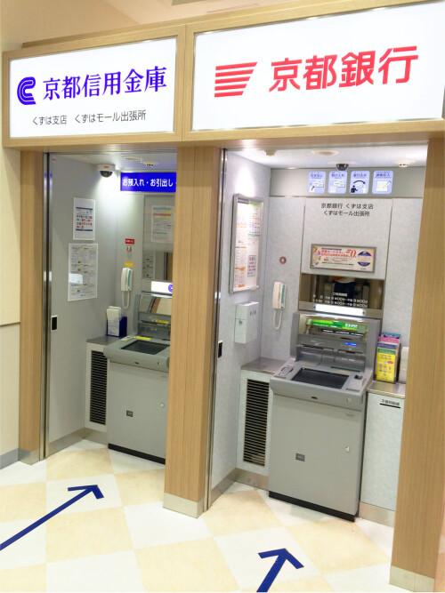 京都銀行 〈イオンフードスタイルbyダイエー横〉