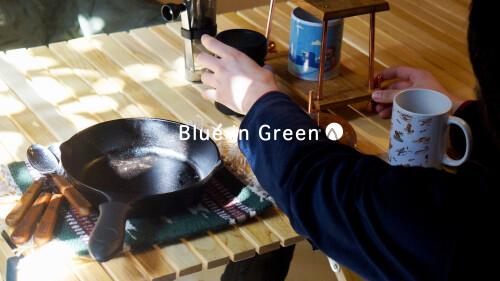 Blue in Green