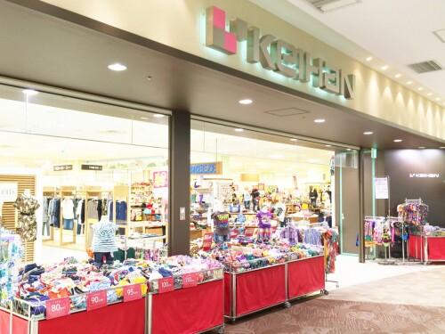 京阪百貨店 3F