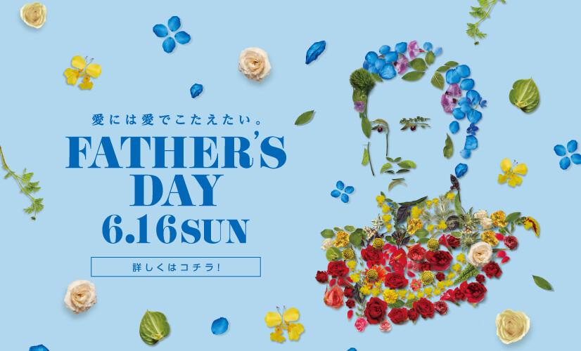 190516_父の日